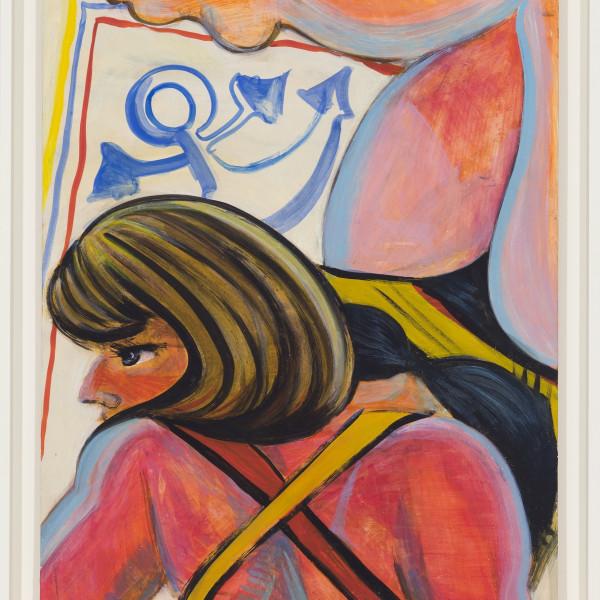 05.08.2020 - Thomas Dane Gallery: Summer Closure