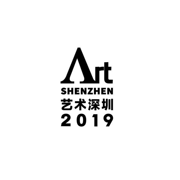 Art Shenzhen 2019