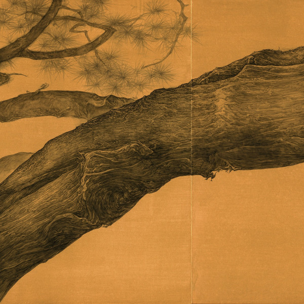 Calligraphic Pines, 2015