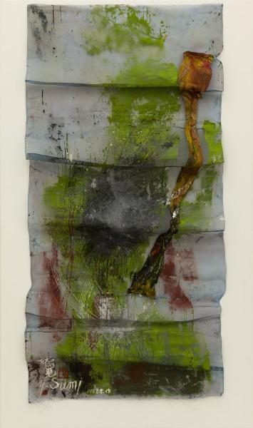 Yasuo Sumi, Untitled, 1968
