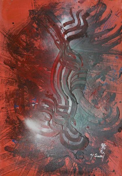 Yasuo Sumi, Untitled, 2010