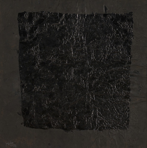 Yang Jiechang 杨诘苍, One Hundred Miles Squared 方百里, 1990