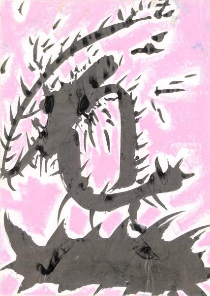 Huang Zhiyang 黄致阳, Morphological Ecology 007 形象生态007, 1988