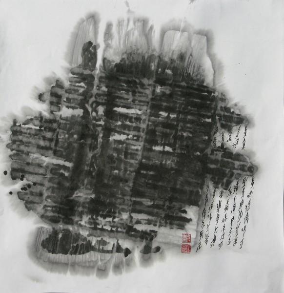 Tao Aimin 陶艾民, Woman's Journal No. 11 女书.手记之十一, 2009