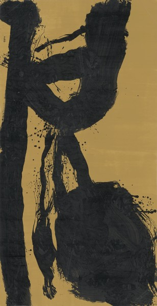 Wei Ligang 魏立刚, Shadow of a Qingdao Pine Tree 青岛的松影, 2010