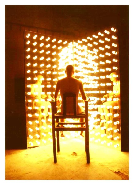 He Yunchang 何云昌, Eyesight Test 视力检测, 2003