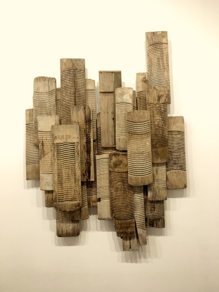 Tao Aimin 陶艾民, Untitled III 无题三, 2015