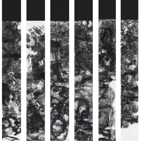 Bingyi 冰逸, Wanwu: Metamorphosis 万物, 2013