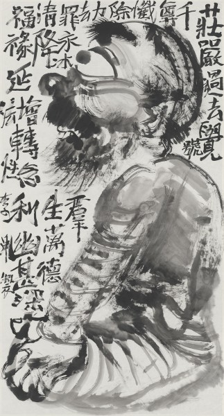 Li Jin 李津, Facing the Wall 面壁, 2015