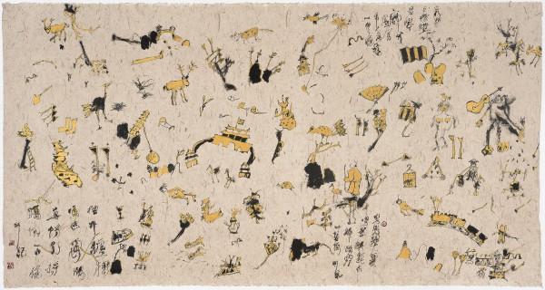 Wei Ligang 魏立刚, Wei State of Myriad Beings 魏州万生园, 2016