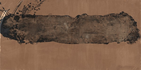 Wei Ligang 魏立刚, Dhyana 禅, 2010