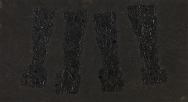 Yang Jiechang 杨诘苍, Untitled 无题, 1992