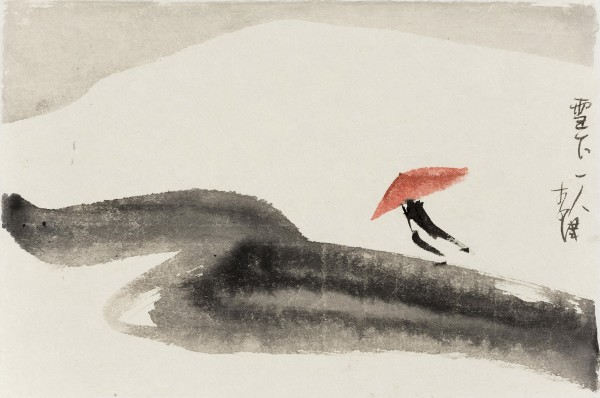 Li Jin 李津, Red Umbrella 红伞, 2015