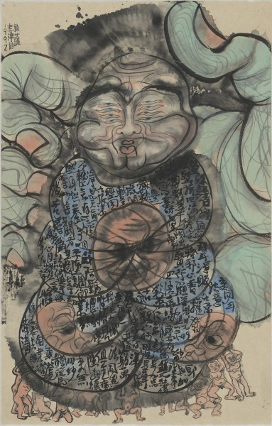 Li Jin 李津, The Hand of the Heart 手心, 1992