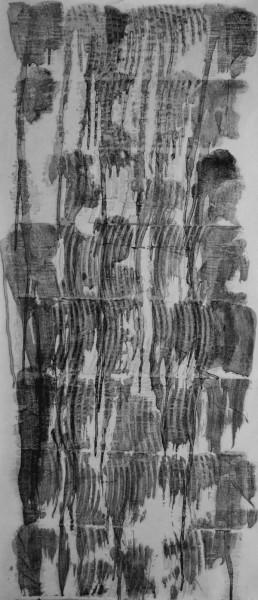 Tao Aimin 陶艾民, Language of Water No. 2 水语系列2, 2007