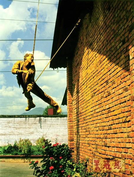He Yunchang 何云昌, Golden Sunshine 金色阳光, 1999