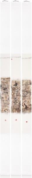 Tao Aimin 陶艾民, In a Twinkle No. 2 一指间系列之二, 2011