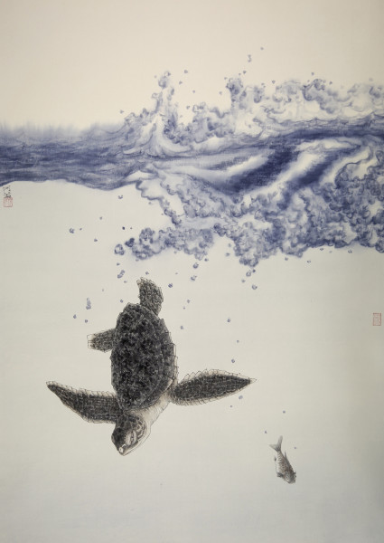 He Xi, As Boundless as the Sea and Sky
