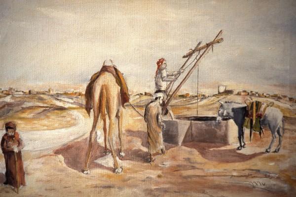 Rashid Al Khalifa, Untitled, 1968