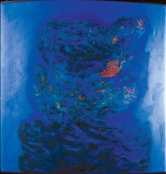 Rashid Al Khalifa, Pulse VII, 2006
