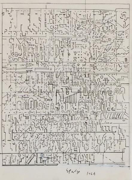 Eduardo Paolozzi, Untitled VIII (Cleish Castle Study), 1964