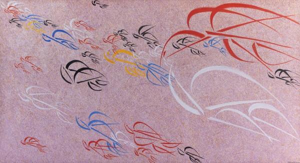 Hussein Madi, Hussein Madi 190 x 350