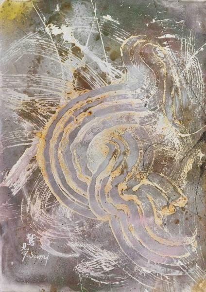 Yasuo Sumi, Untitled, 2009-2010