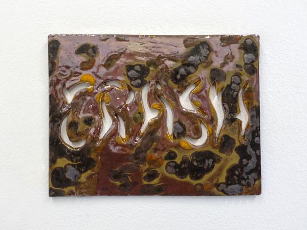Monika Grabuschnigg Fumes, 2021 Glazed ceramic 20 x 26 x 1.5 cm 7 7/8 x 10 1/4 x 5/8 in