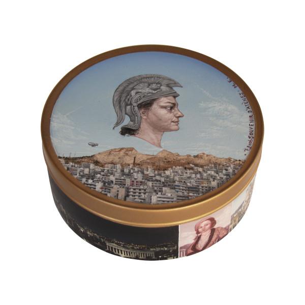 Emmanouil Bitsakis, Souvenir d' Athènes, 2006