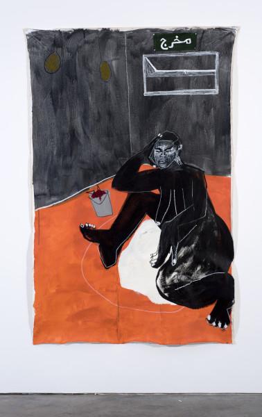 Shadi Al-Atallah, Fucking pathetic (diptych), 2018