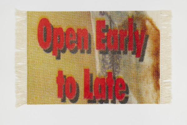Joe Sweeney, Carpet Diem (Open Early Till Late), 2017