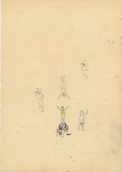 Cat Roissetter, Acrobat Study, 2008