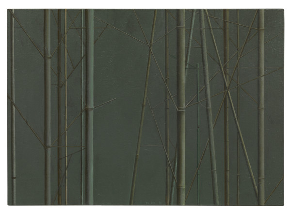 <span class=%22title%22>Composition with Bamboo No. 4<span class=%22title_comma%22>, </span></span><span class=%22year%22>2011</span>