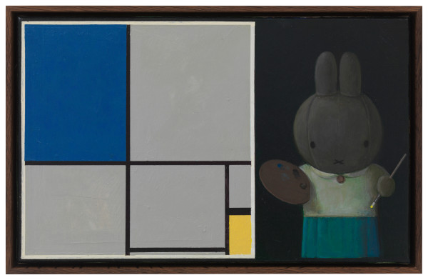 <span class=%22title%22>Miffy with Mondrian No. 2<span class=%22title_comma%22>, </span></span><span class=%22year%22>2013</span>