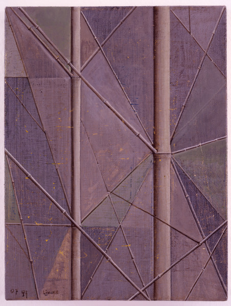 <span class=%22title%22>Composition with Bamboo No. 1<span class=%22title_comma%22>, </span></span><span class=%22year%22>2007</span>