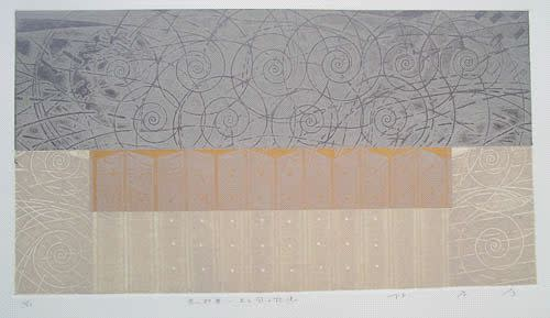Takahiko Hayashi, Considering Tokuyama - The Memories of Earth and Wind, 1996