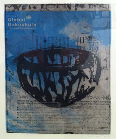 Ritsuko Ozeki, 08 on the News, 2009