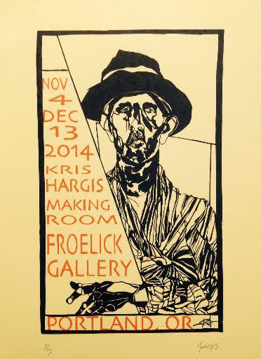 Kris Hargis, Making Room, 2014