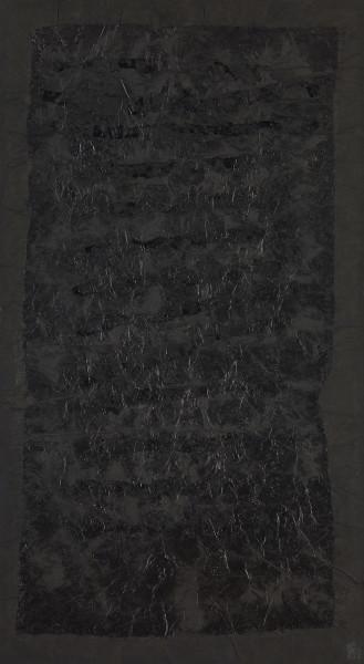 Yang Jiechang 杨诘苍, Yarrow Stalk Omens 灵蓍, 1992