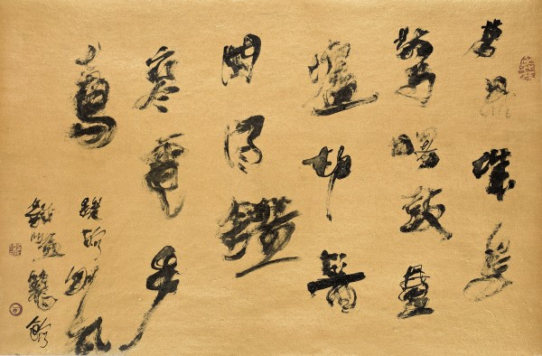 Wei Ligang 魏立刚, Ten Thousand City Birds 万点城鸟, 2011