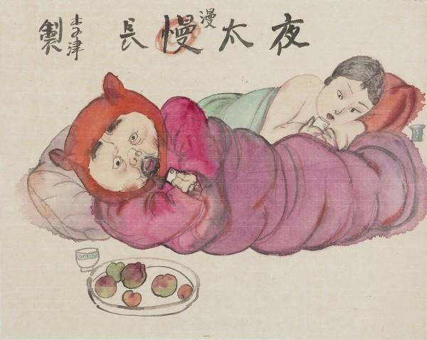 Li Jin 李津, The Night is Long (and Slow) 夜太漫长, 2016