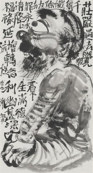 Li Jin 李津, Facing the Wall 面壁, 2015