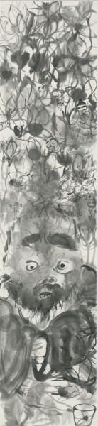 Li Jin 李津, Ink Adept IV 墨道 IV, 2016