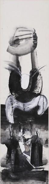 Zheng Chongbin 郑重宾, Another State of Man No. 14 人的另一种状态14 号, 1987