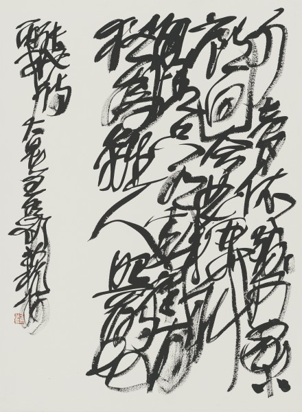Wang Dongling 王冬龄, Zhang Bi,