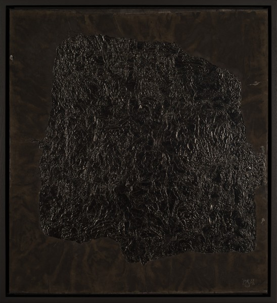 Yang Jiechang 杨诘苍, One Hundred Layers of Ink 千层墨, 1990