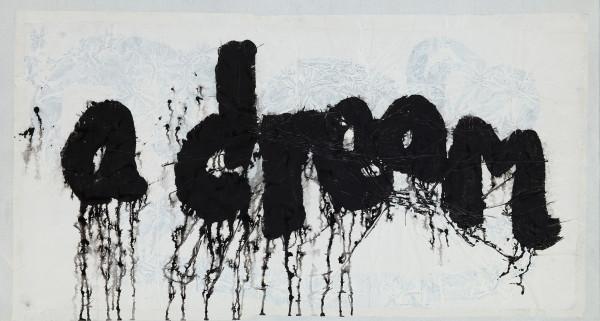 Yang Jiechang 杨诘苍, A Dream 梦, 1997