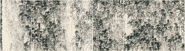 Wang Dongling 王冬龄, The Thousand Character Classic 千字文, 2014