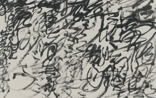 Wang Dongling 王冬龄, Excerpt from the Daodejing 《道德经》节录, 2016