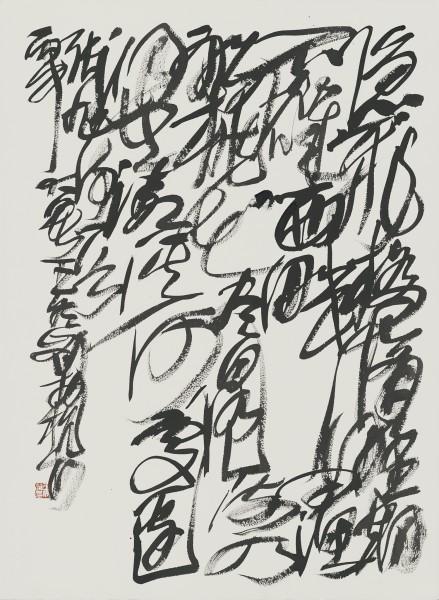 Wang Dongling 王冬龄, Zhang Xu,